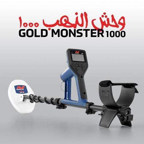 Gold Monster